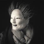 Hiroshi Watanabe: Baba, Ena Bunraku