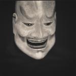 Hiroshi Watanabe: Tenjin, Naito Clan